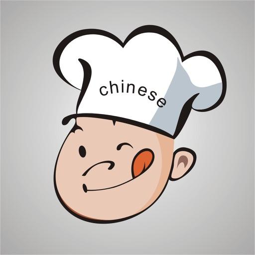 ChineseMenu