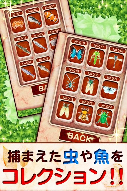 クマの発掘隊![登録不要の無料恐竜発掘&コレクションゲーム] screenshot-3