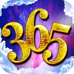 恋と出会いが超当たる!365日無料の誕生日運命的中占い~2014年相性ランキング決定版~