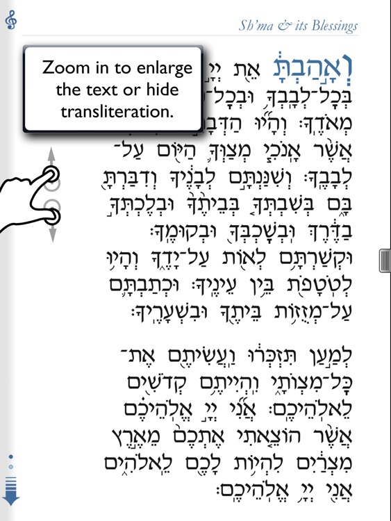 iT'filah: The Mishkan T'filah App screenshot-4