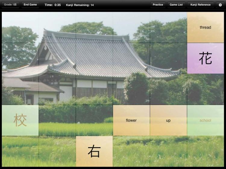 Learn Japanese: Kanji for Fun!