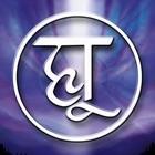 The Wayshower icon