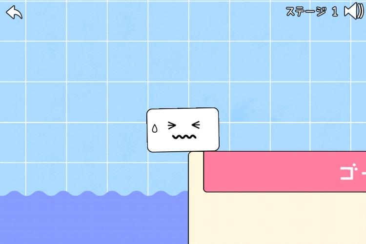 お風呂でゲーム screenshot-3