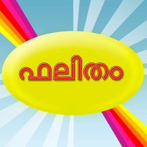 Falitham (Malayalam Jokes)