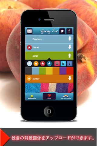 食料品や買い物リスト - 無料のスクリーンショット3