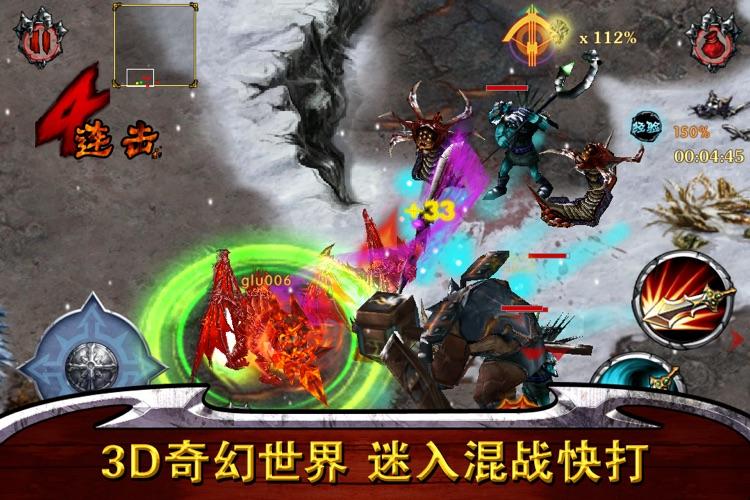 永恒战士 screenshot-2