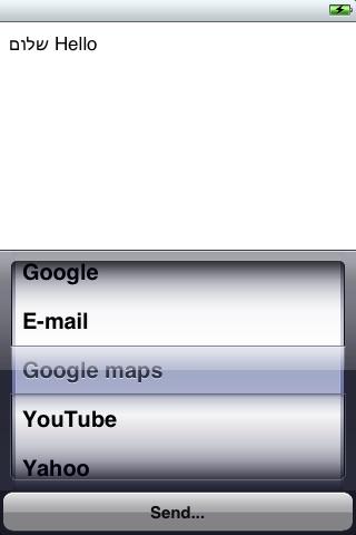Hebrew Keyboard for the Web Screenshot 3