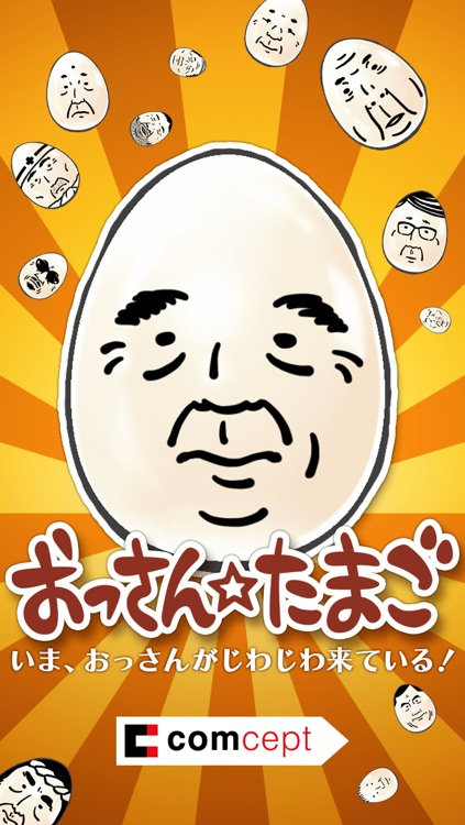 Boiling OSSAN Eggs! screenshot-0