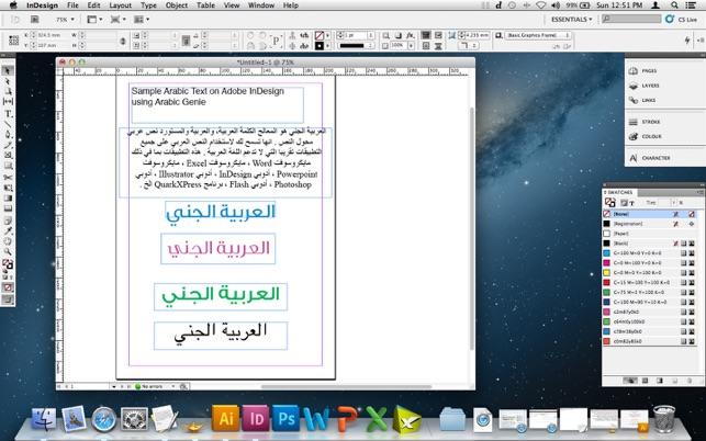 telecharger police arabe pour adobe reader