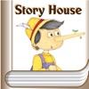 [英和対訳] ピノキオ - 英語で読む世界の名作 Story House