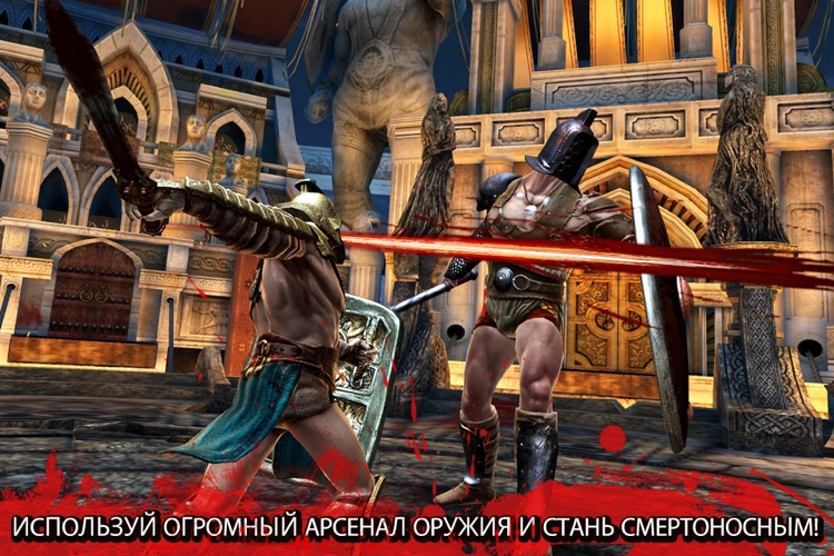 Blood & Glory™ screenshot-3