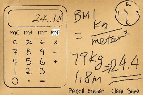 Paper Calculator & Clock - Calculator with sketch pad and clock screenshot-4