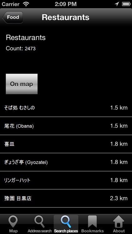 Offline Map Tokyo, Japan: City Navigator Maps screenshot-4