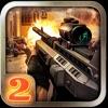 Death Shooter 2:Zombie killer - iPhoneアプリ