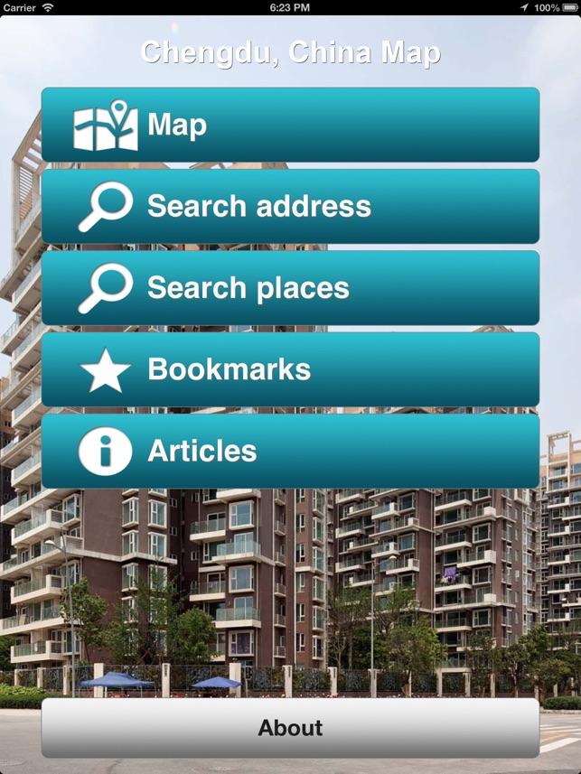Chengdu China Offline Map PLACE