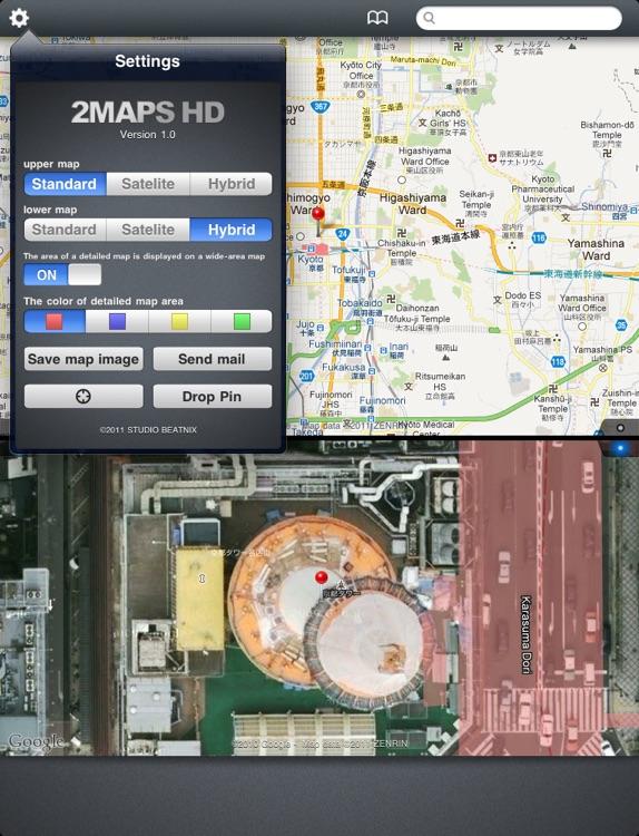 2MAPS HD