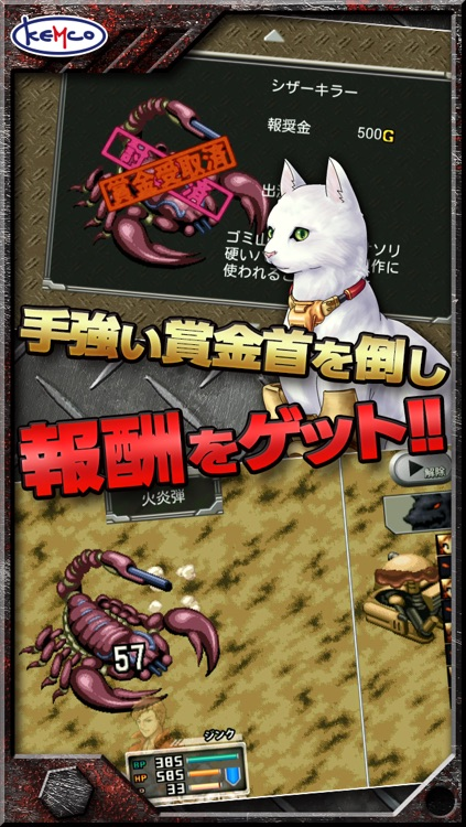 RPG ラスト&ゴーレム screenshot-3