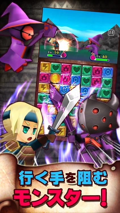 パズル de バトル! screenshot-3