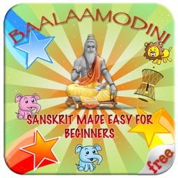 Sanskrit Baalaamodini