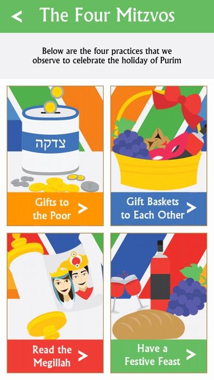Purim Guide - מדריך לפורים screenshot-3