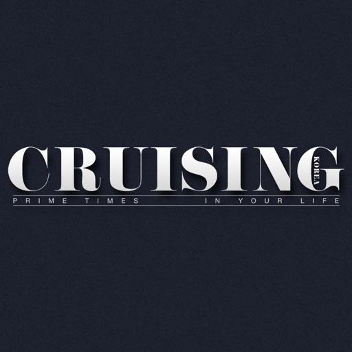 Cruising Korea