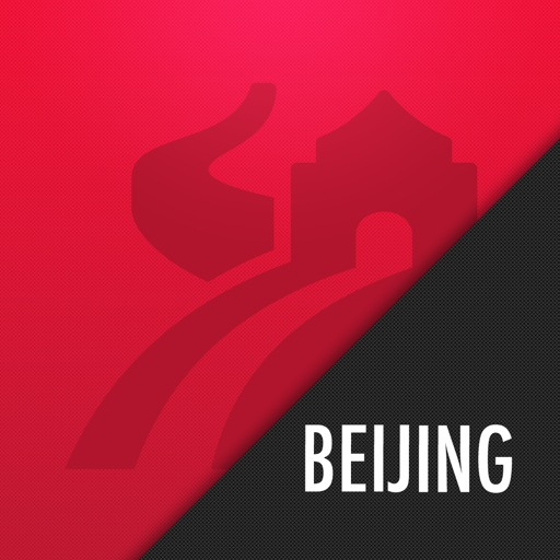Beijing Insider Guide icon