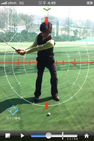 ゴルフマネージャーのおすすめ画像4