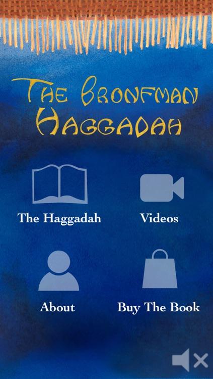 The Bronfman Haggadah screenshot-3
