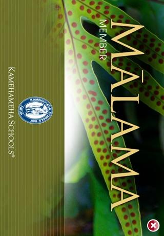 Screenshot of Mālama Card