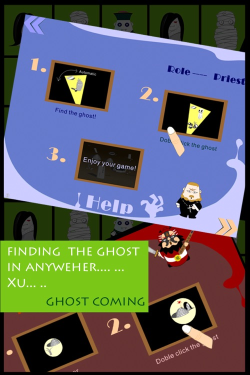 Ghost Coming Lite screenshot-3