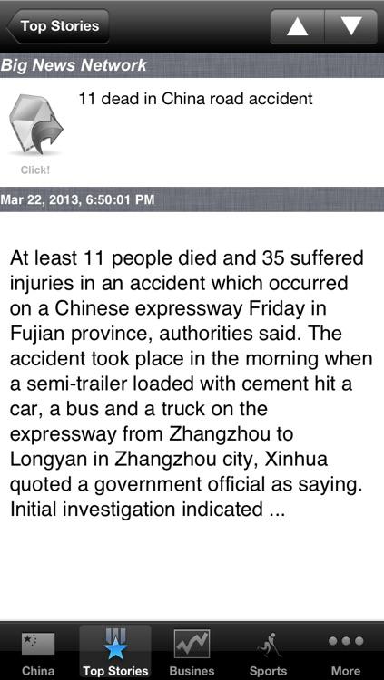China News, 24/7 English Paper