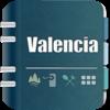 瓦伦西亚旅行指南