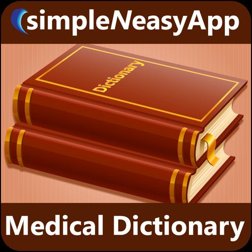Medical Dictionary - A simpleNeasyApp by WAGmob