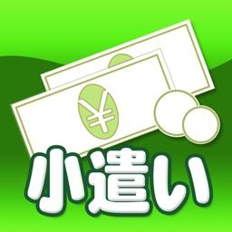 月15,000円のお小遣いで豊かに生きる方法