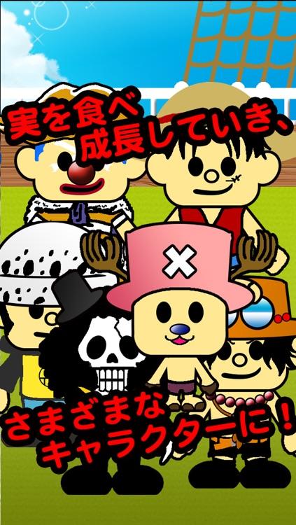 能力覚醒 for ワンピース〜悪魔の実edition〜【海賊王キャラクター育成アプリ】
