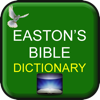 Easton's Bible Dictionary - Vision for Maximum Impact, LLC