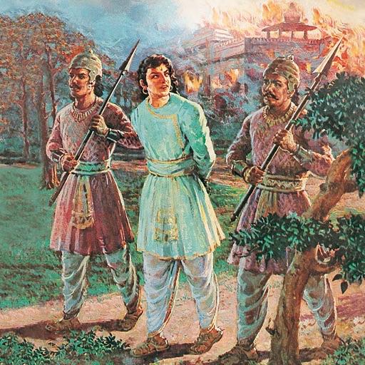Chandragupta Maurya - Amar Chitra Katha Comics