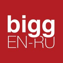 Bigg English-Russian Offline Dictionary + Online Translator