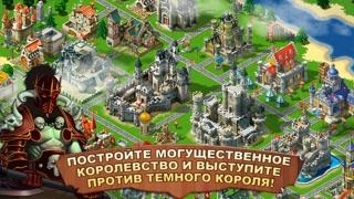 Kingdoms & Lords - битвы и стратегии средневековья Скриншоты6