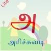 TamilAlphabets Lite