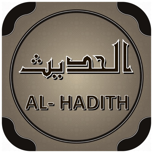 Al-Hadith Pro In Urdu / Major Hadith Books In Complete Urdu Language