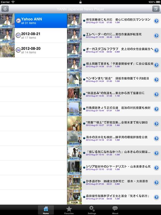 ASAHI TV Japanese News Player (HD)