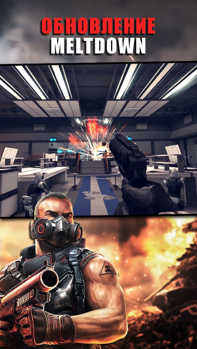Modern Combat 4: Zero Hour Скриншоты3