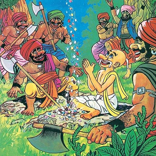 Jataka Tales - THe Magic Chant -  Amar Chitra Katha Comics