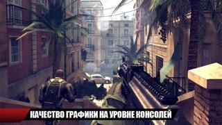 Modern Combat 4: Zero Hour Скриншоты5