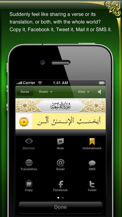 iQuran Lite screenshot-4