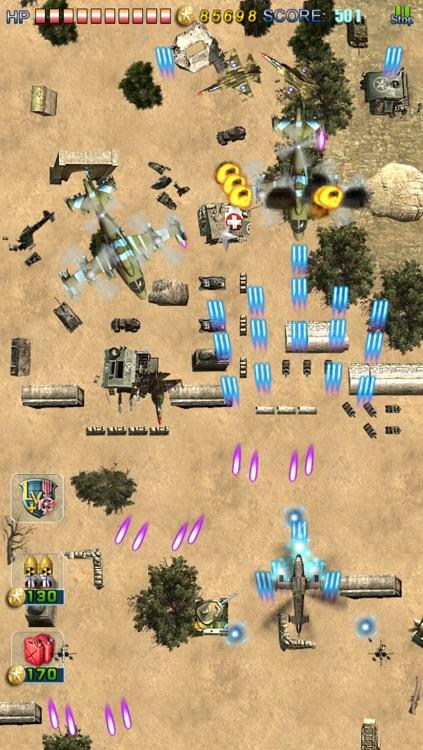 AirStrike1945 screenshot-3