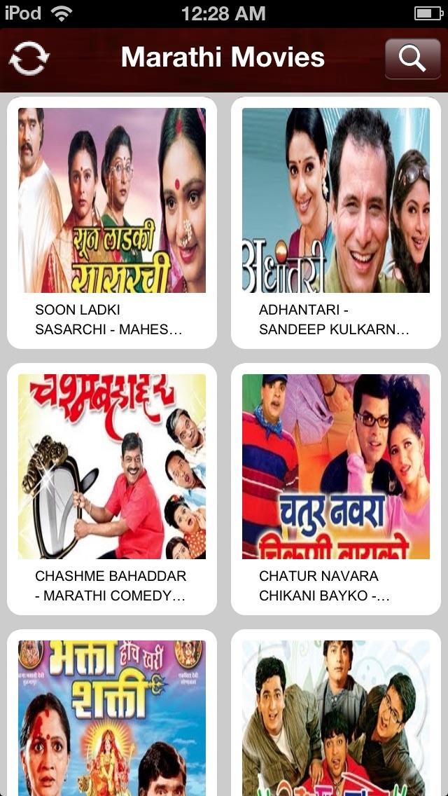 Marathi movie downloading app | 21 Free Movie Downloads