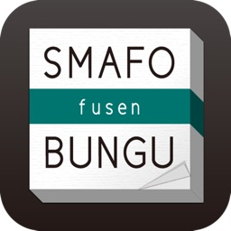 SMAFO BUNGU - fusen