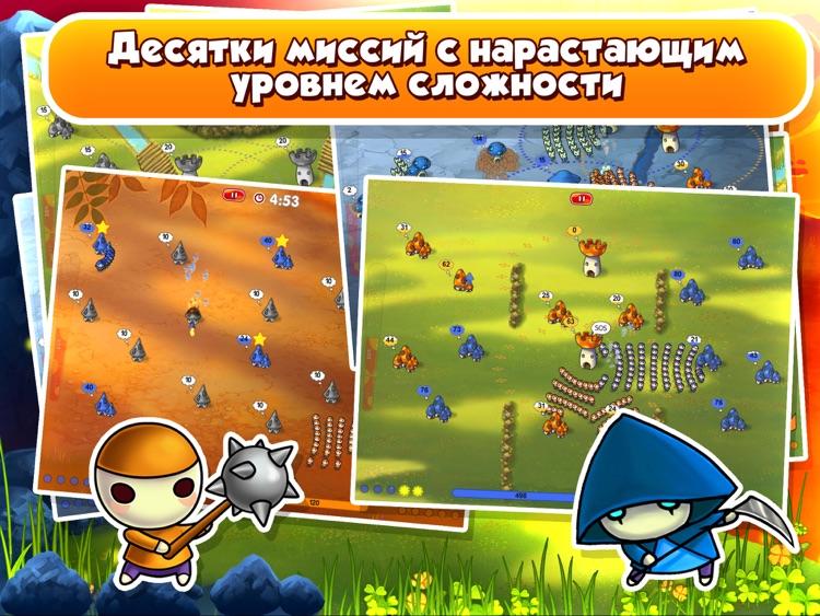 Война Грибов screenshot-4